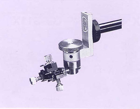 Universal Joint with Swing/Tilt Mechanism