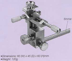 Adjustable Clamp (R/L)