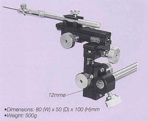 Three-Axis Compact Coarse Micromanipulator