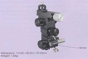 Three-Axis Coarse/Fine Micromanipulator (Similar to MM-3)