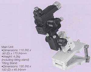 Three-Axis Coarse/Fine Micromanipulator with Rotation Mechanism (Tilting Base)