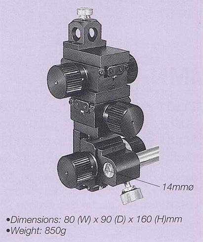 Three-Axis Coarse Micromanipulator