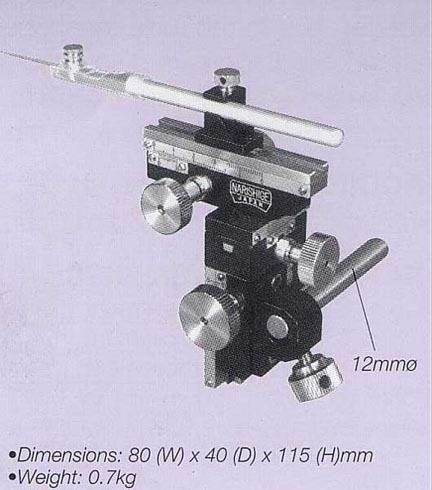 Miniature Three-Axis Coarse Micromanipulator