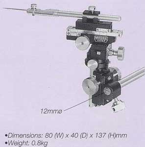 Miniature Three-Axis Coarse Micromanipulator (with Rotation Mechanism)