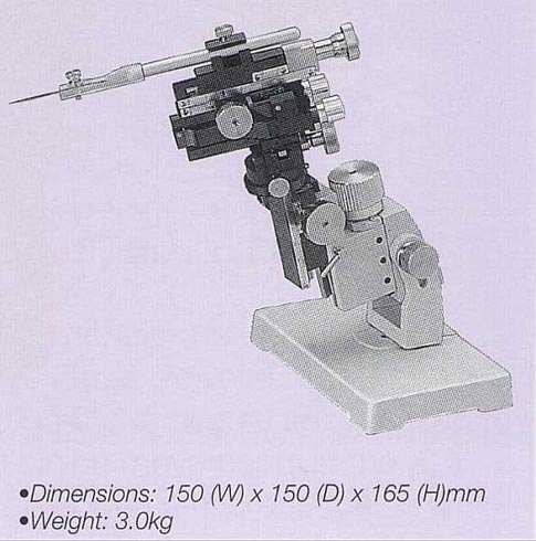 Miniature Three-Axis Coarse/Fine Micromanipulator (with Rotation,Pivot,Tilt Mechanisms)