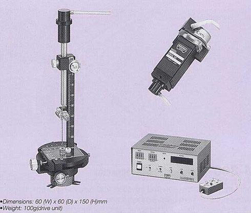 Single-Axis Oil Hydraulic Pulse Motor Microdrive Micromanipulator (Skull Mounting)