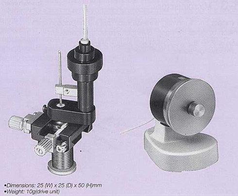 Single-Axis Oil Hyraulic Fine Chronic Micromanipulator