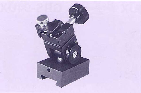 Solid Universal Joint (with Swing and Tilt Mechanism)